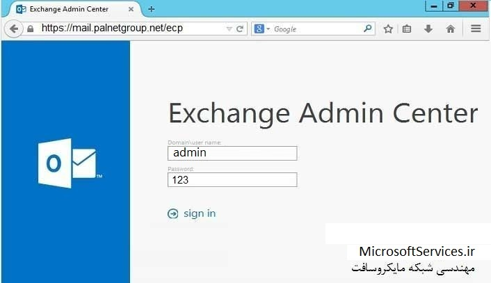 exchange-managment-console-control-panel.jpg - 47.77 kb